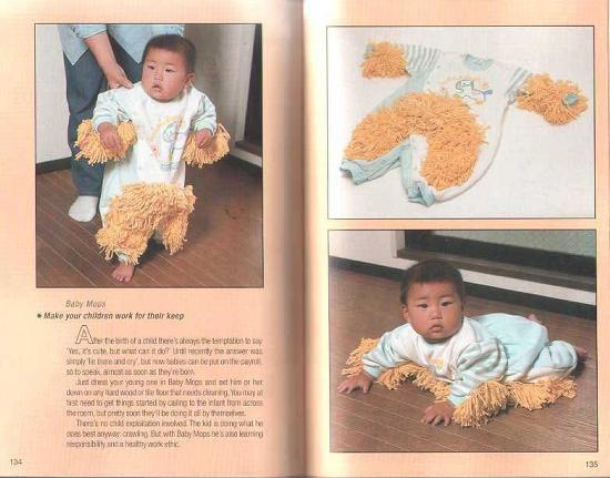 bebe limpiasuelos